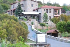 Menalia Villas & Suites_accommodation_in_Villa_Peloponesse_Arcadia_Levidi