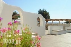 El Mar Villas in kamari, Sandorini, Cyclades Islands