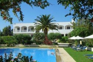 Mantenia Hotel_travel_packages_in_Crete_Rethymnon_Rethymnon City