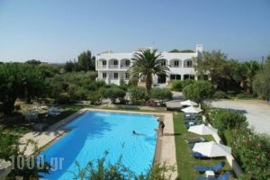 Mantenia Hotel_lowest prices_in_Hotel_Crete_Rethymnon_Rethymnon City