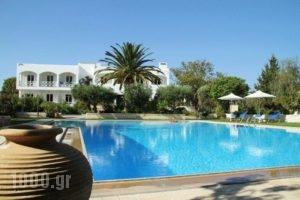 Mantenia Hotel_holidays_in_Hotel_Crete_Rethymnon_Rethymnon City