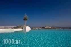 Carpe Diem Suites and Spa in Athens, Attica, Central Greece