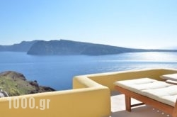 Villa Ariadni in Sandorini Rest Areas, Sandorini, Cyclades Islands