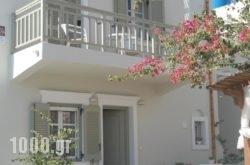 Anemos Studios in Naxos Chora, Naxos, Cyclades Islands