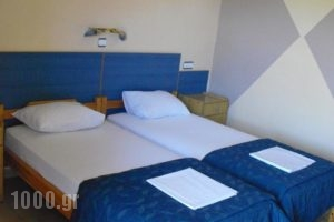 Pension Trifon_best deals_Hotel_Macedonia_Kavala_Ofrynio