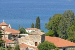 Vardia Hotel_best deals_Hotel_Thessaly_Magnesia_Pilio Area