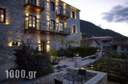 Villa Vager in  Levidi, Arcadia, Peloponesse