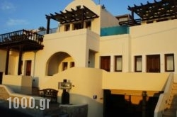 Amerisa Suites in Sandorini Chora, Sandorini, Cyclades Islands