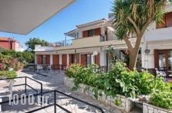 Aklidi Hotel in Mytilene, Lesvos, Aegean Islands