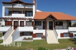 Guesthouse Liogerma in Ierissos, Halkidiki, Macedonia