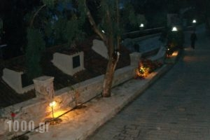 Pansion Koroni_lowest prices_in_Hotel_Thessaly_Magnesia_Koropi