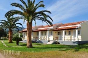 Liberty's Studios_holidays_in_Hotel_Ionian Islands_Corfu_Corfu Rest Areas