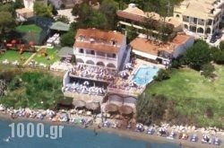 Denise Beach Hotel Apartments in  Laganas, Zakinthos, Ionian Islands