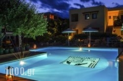 Elounda Heights (Adults Only) in Aghios Nikolaos, Lasithi, Crete