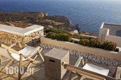 Astra Verina in Sifnos Chora, Sifnos, Cyclades Islands