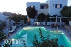 Hotel Manos in Naousa, Paros, Cyclades Islands