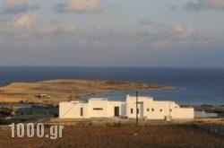Koufonisia Villas 2 in Ios Chora, Ios, Cyclades Islands