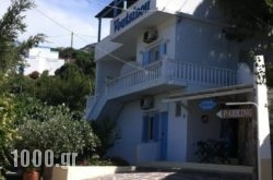 Voutsinou Apartments in Syros Rest Areas, Syros, Cyclades Islands