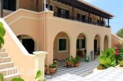 Heliovasilema in Kefalonia Rest Areas, Kefalonia, Ionian Islands
