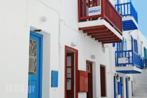 Marsoula'S Studios_accommodation_in_Hotel_Cyclades Islands_Mykonos_Mykonos ora
