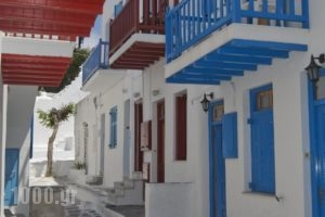 Marsoula'S Studios_travel_packages_in_Cyclades Islands_Mykonos_Mykonos ora