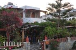 Villa Mata in Ios Chora, Ios, Cyclades Islands