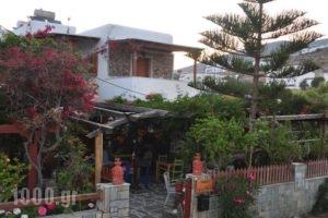 Villa Mata_accommodation_in_Villa_Cyclades Islands_Ios_Ios Chora