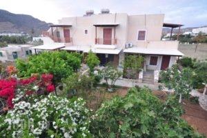 Villa Mata_travel_packages_in_Cyclades Islands_Ios_Ios Chora
