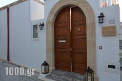 Patitiri Villa in Archagelos, Rhodes, Dodekanessos Islands
