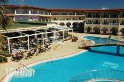 Majestic Hotel & Spa in  Laganas, Zakinthos, Ionian Islands