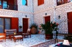 Villa Eleon in Lefkada Rest Areas, Lefkada, Ionian Islands