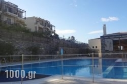 Aegea Hotel in Karystos , Evia, Central Greece
