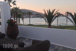 Astir Of Paros_best deals_Hotel_Cyclades Islands_Paros_Paros Rest Areas