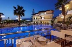 Philoxenia Hotel Apartments in Malia, Heraklion, Crete