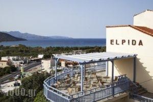 Elpida Village_best deals_Hotel_Crete_Lasithi_Aghios Nikolaos
