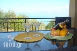 Villa Pelagia in Corfu Rest Areas, Corfu, Ionian Islands