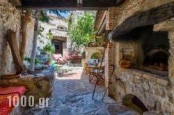 Meronas Eco House in Plakias, Rethymnon, Crete