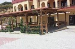 Hotel Anemos Apartments in Ierissos, Halkidiki, Macedonia
