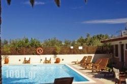Kissamos Hotel in Falasarna, Chania, Crete