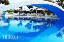Villa Agas in Sandorini Chora, Sandorini, Cyclades Islands