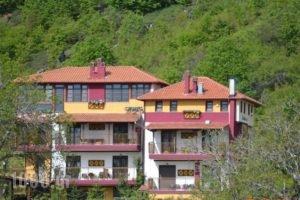 Mouson Melathron_travel_packages_in_Macedonia_Kozani_Servia