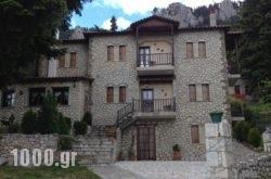 Hotel Katafigio in Trikala City, Trikala, Thessaly