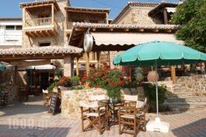 Tarsanas Luxury Apartments_accommodation_in_Apartment_Macedonia_Halkidiki_Loutra