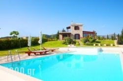 Anemones Villas in Lefkada Rest Areas, Lefkada, Ionian Islands