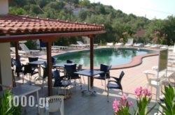 Diamantis Studios in Skiathos Chora, Skiathos, Sporades Islands