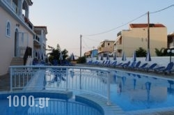 California Beach Hotel in  Laganas, Zakinthos, Ionian Islands
