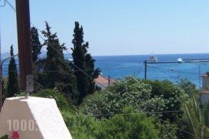 Yachting Club Inn_lowest prices_in_Yacht_Piraeus Islands - Trizonia_Spetses_Spetses Chora