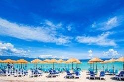 Antigoni Beach Resort in  Ormos Panagias , Halkidiki, Macedonia