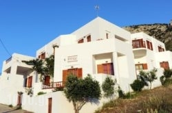 Froudi Rooms in Kamares, Sifnos, Cyclades Islands