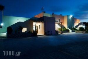 Miraluna Aparthotel_best deals_Hotel_Dodekanessos Islands_Kasos_Kasos Chora